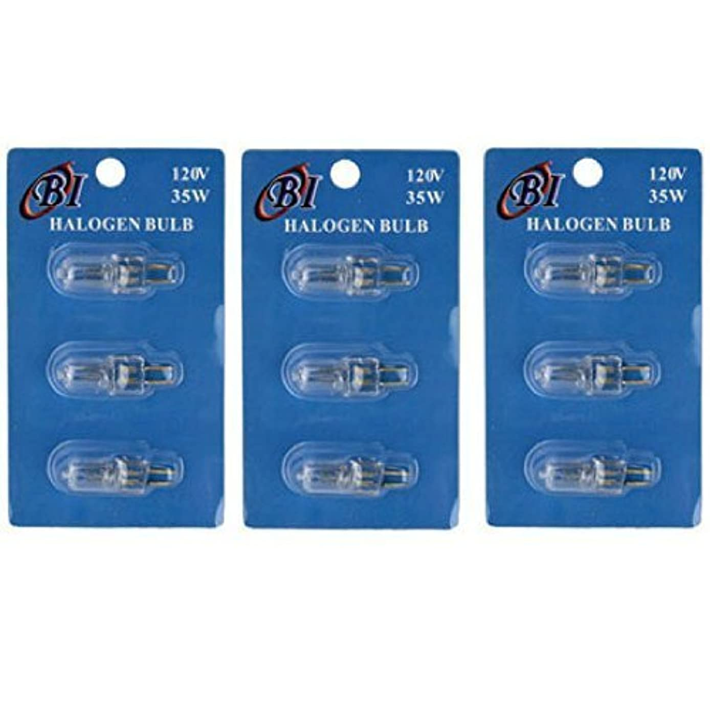 Halogen Bulb (for Electric Oil Warmers) - 35 watts - Small Halogen Bulb Lights - Used in Burning Candles and Oils (9)