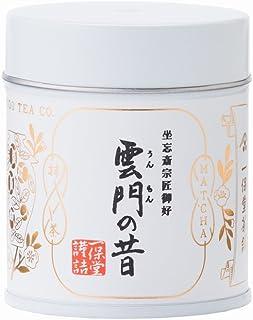 一保堂茶舗 抹茶 雲門の昔40g