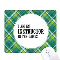 私は、ゲームにおいてインストラクター 緑の格子のピクセルゴムのマウスパッド