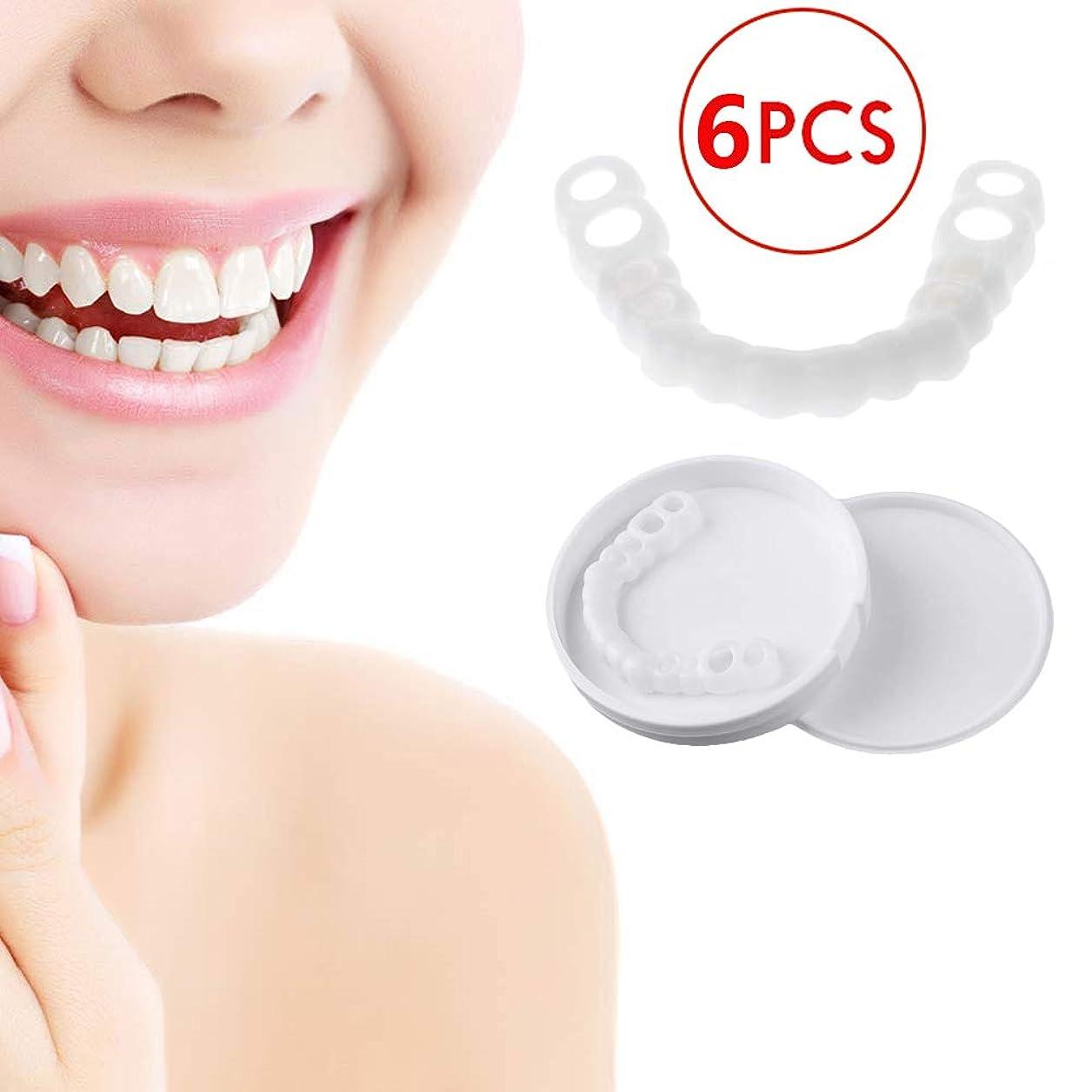 セント柔和専門用語6ペアの一時的な歯のホワイトニング、変装した曲がった/ステンド/欠落したギャップのある歯のカバー,6pcsupperteeth