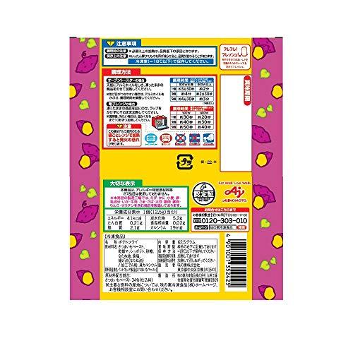 [冷凍]味の素それいけ!アンパンマンさつまいもスナック62.5g×10袋