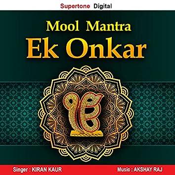 Mool Mantra (Ek Onkar)