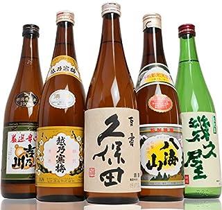 日本酒飲み比べセット720ml×5本 4合瓶 酒(K5) 辛口