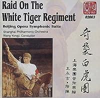 Raid on the White Tiger R