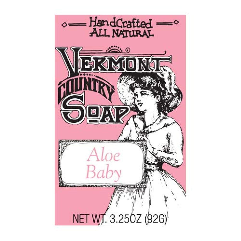 VermontSoap バーモントカントリーソープ 6種類 (アロエ ベビー) 92g オーガニック石けん 洗顔 ボディー