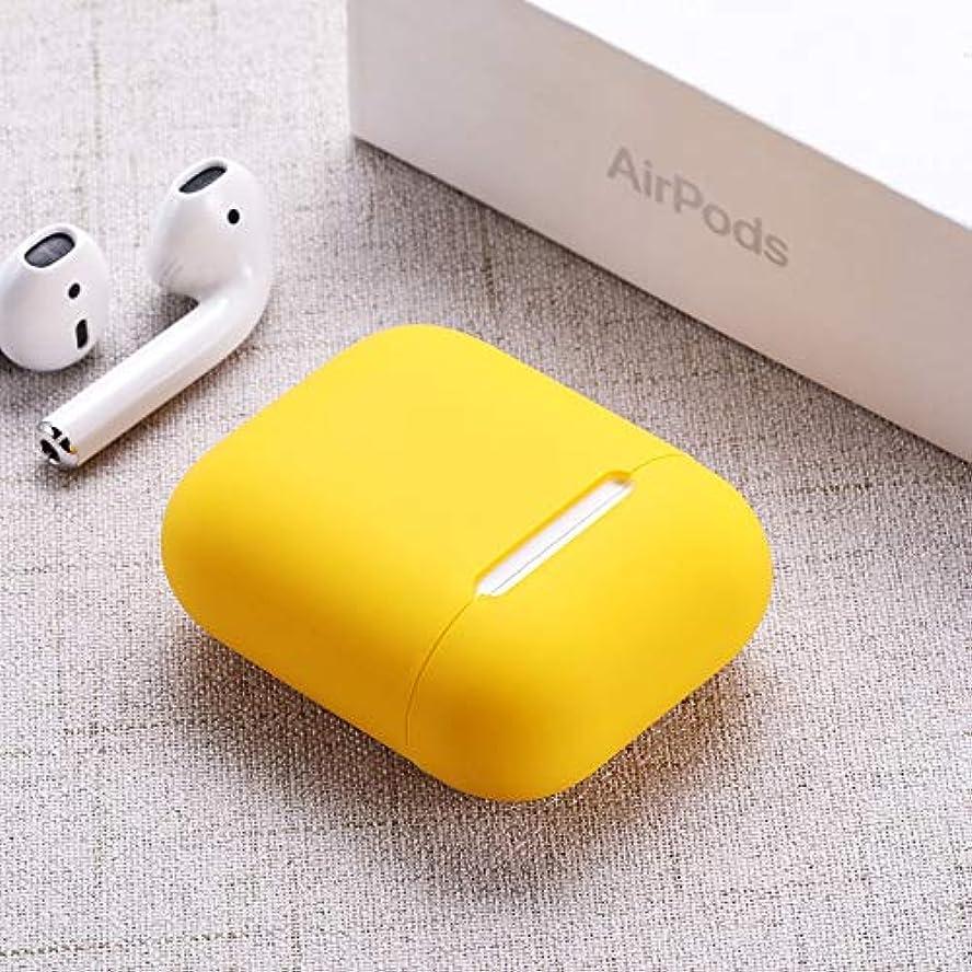 小麦気味の悪いハブNANNAN HOME AirPods保護カバー液体シリコンアップルairPods2世代ワイヤレスbluetoothヘッドセット保護スリーブ落下防止ソフトシェルiPhoneヘッドセットオリジナルの超薄型無地 (Color : Yellow)