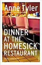 By Tyler, Anne ( Author ) [ { Dinner at the Homesick Restaurant } ]Aug-1996 Paperback