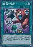 遊戯王カード  EP14-JP029 魔獣の懐柔(スーパーレア)遊戯王アーク・ファイブ [EXTRA PACK-KNIGHTS OF ORDER-]