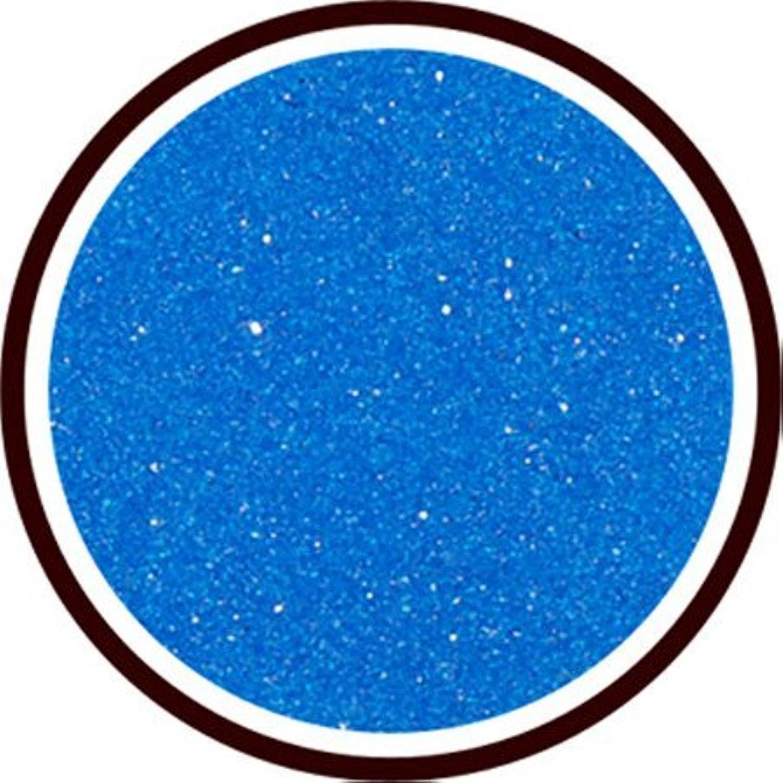 SANDTASTIK PRODUCTS INC. COL10LBBOXblue 10 LB BOX OF blueE SAND 4.5 kg