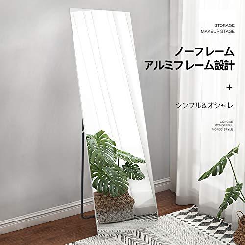 Beautimira鏡ミラー姿見全身鏡ノーフレームスタンドミラーヨガダンスダイエット運動大型ミラーダンス用ミラー壁掛けおしゃれウォールリビング寝室インテリアシンプル160*50CMホワイト