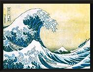 Culturenik Katsushika Hokusai The Great Wave Japanese Fine Art Postcard Print (Framed 11x14 Poster)