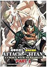 Attack On Titan: A Choice with No Regrets Part 1 (DVD, Region All) English Subtitles