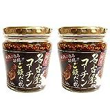 【2個セット】名古屋コーチンご飯�