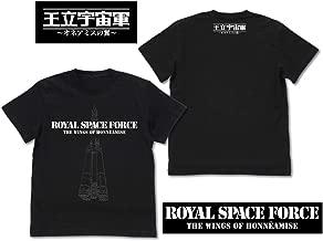 王立宇宙軍 オネアミスの翼 Tシャツ ブラック【GAINAXオリジナル】 (S)