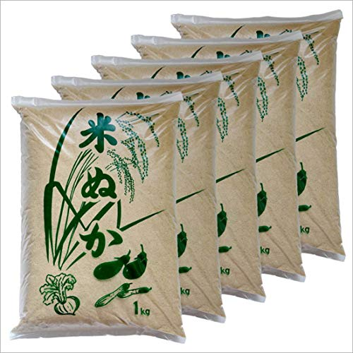 丹波 米ぬか 1kg 5袋セット 丹波篠山産 コシヒカリ 糠 米糠 漬物 糠床 ぬか床 兵庫県