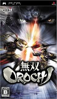無双OROCHI - PSP
