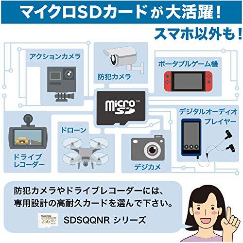 サンディスク『ウルトラmicroSDHC/microSDXCUHS-Iカード(SDSQUAR-064G-JN3MA)』