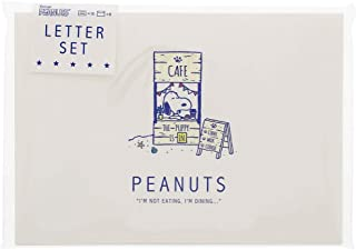 Peanuts Snoopy Monica Letter Set White