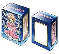 ブシロードデッキホルダーコレクションV2 Vol.786 カードキャプターさくら クリアカード編『木之本 桜』