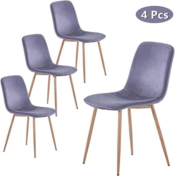 Dining Chairs Kitchen Chairs Set Of 4 Velvet Fabric Side Chairs With Sturdy Metal Legs For Home Kitchen Living Room Grey