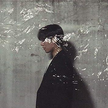 Blind (feat. TSLW)