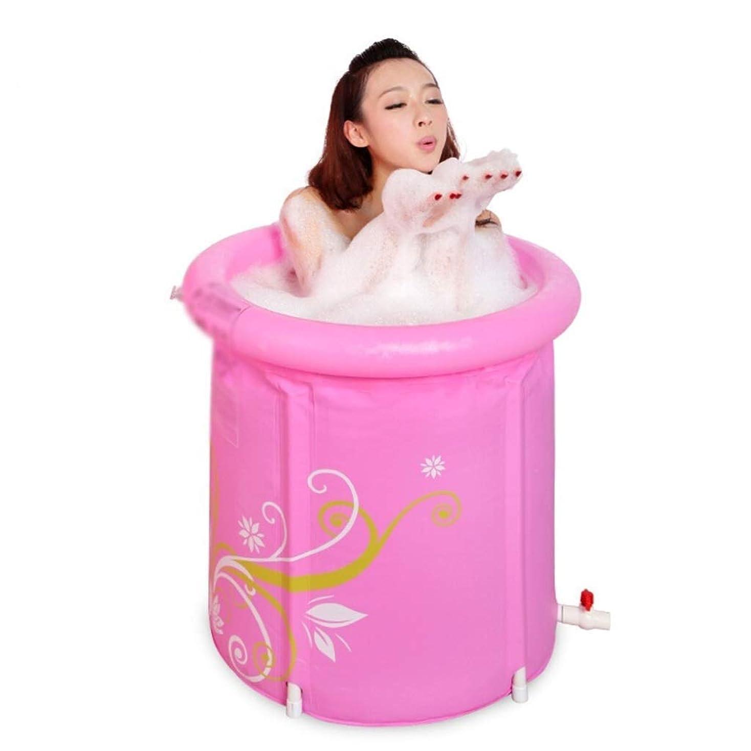 メッセージドリルどこでもSHYPT ピンクインフレータブルバスタブ、ポータブルプラスチックバスタブ、アダルトバスルーム用PVCバスタブ浴槽スパ