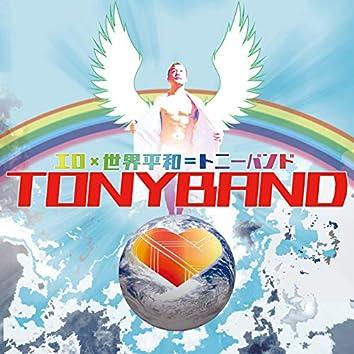 Erotic × World Peace =TONYBAND