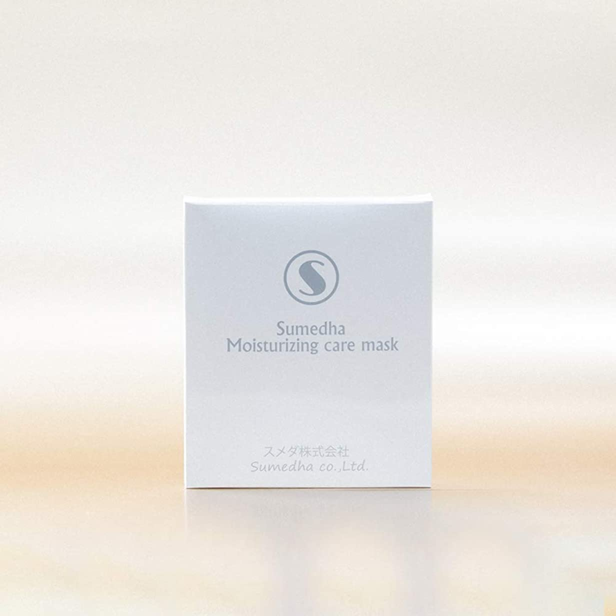 タバコのため不安定フェイスマスク Sumedha パック 保湿マスク 日本製 マスク フェイスパック 3枚入り 美白 美容 アンチセンシティブ 角質層修復 保湿 補水 敏感肌 発赤 アレルギー緩和 コーセー (超保湿)