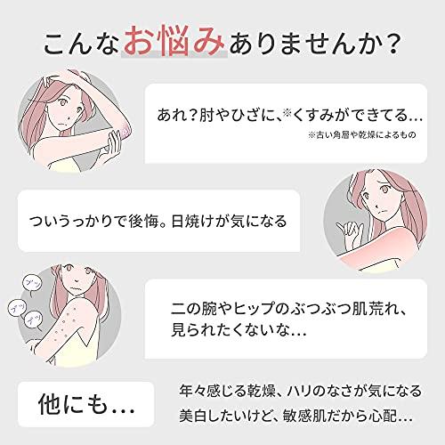 ファンケル(FANCL)ボディミルク美白&エイジングケア<医薬部外品>150g×1本