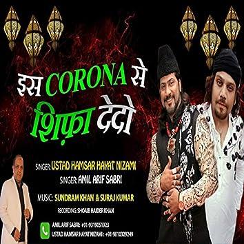 Is Corona Se Shifa Dedo (hindi)