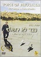Voice of Jerusalem [DVD] [Import]