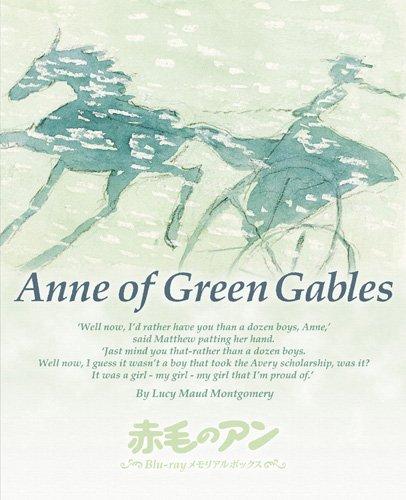 Animation - Akage No An (Anne Of Green Gables) Blu-Ray Memorial Box (8BDS) [Japan BD] BCXA-825