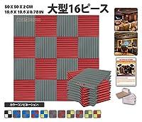 エースパンチ 新しい 16ピースセットグレーと赤 500 x 500 x 20 mm ウェッジ 東京防音 ポリウレタン 吸音材 アコースティックフォーム AP1035