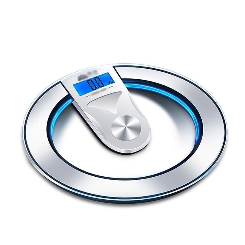 気づかない古くなったカウボーイ体重計 精密電子重量損失計量器ラウンド家電電子スケール浴室重量スケールLCDコールドライトスマートシルバー電池モデル直径33cm