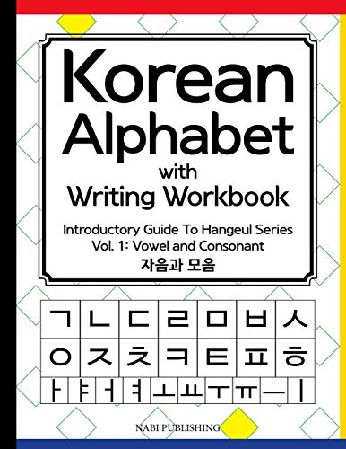 Korean Alphabet with Writing Workbook: Introductory Guide To Hangeul Series : Vol.1 Consonant and Vowel (Volume 1)