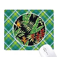 熱帯植物の葉の描画のアート 緑の格子のピクセルゴムのマウスパッド