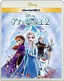 アナと雪の女王2 MovieNEX[Blu-ray/ブルーレイ]