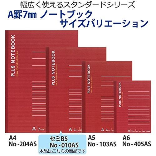 プラスノートセミB5(6号)A罫100枚NO-010AS76-707