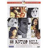 88 Antop Hill [DVD]