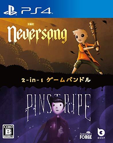 ネバーソング&ピンストライプ【予約特典】ネバーソングボーナスパック 付 - Switch