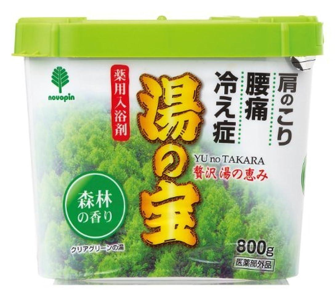 特派員アーカイブ試用紀陽除虫菊 湯の宝 森林の香り 800g【まとめ買い16個セット】 N-0055