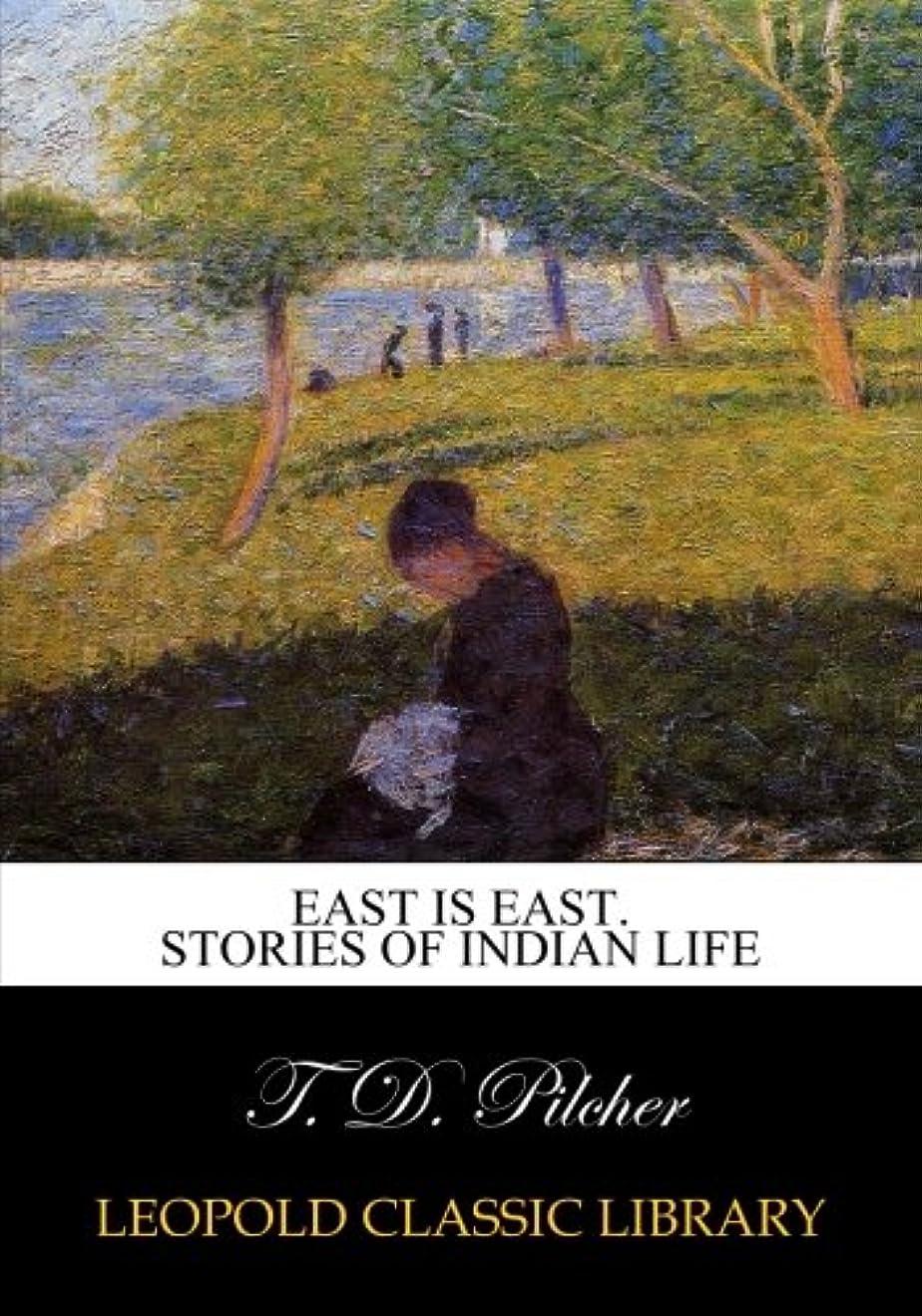 守るブランドパトロールEast is East. Stories of Indian life