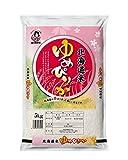 幸南食糧 北海道産ゆめぴりか 5Kg