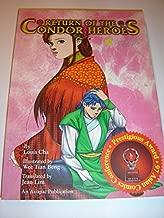Return of the Condor Heroes: Volume #12