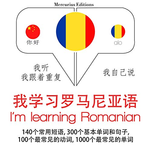 I'm learning Romanian cover art