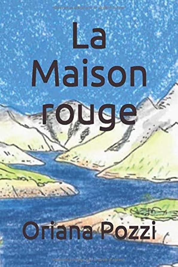 文法自発的メタリックLa Maison rouge