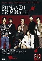 Romanzo criminale(versione integrale) [(versione integrale)] [Import anglais]