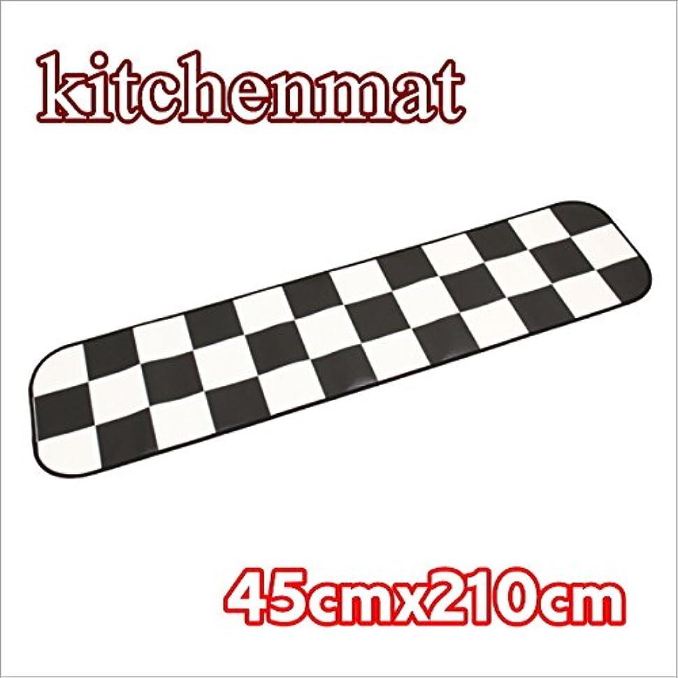 コメンテーター気分が悪いコーヒーキッチンマット クッションフロアカーペット 東リ 白黒市松模様 約45cmX210cm