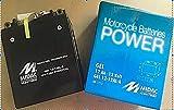 Batteria GEL 12 V/12AH moto comparativa yuasa yb12al-a2
