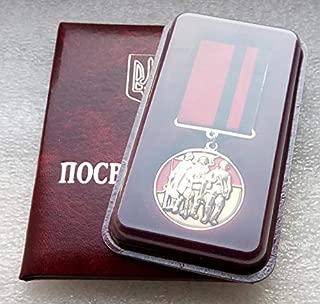 Defender of Motherland USSR Soviet Union Russian Red Army RKKA military bolshevik Communist medal